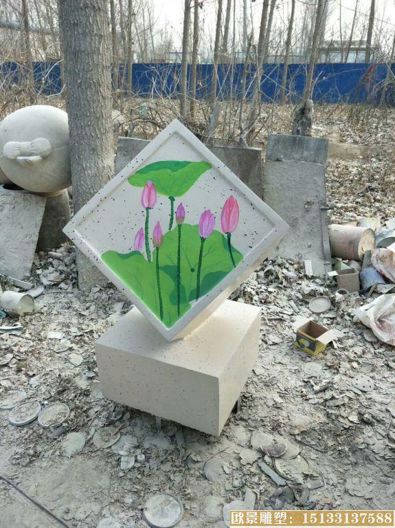玻璃钢材质公园小品雕塑 池塘荷花雕塑品 (2)